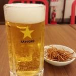 京華小吃 - 生ビール(サッポロ)