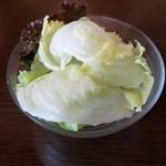 ロシータ - ランチのサラダ