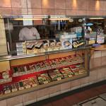 元禄寿司 - 元禄寿司 本店(大阪府東大阪市足代)お持ち帰りコーナー