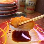 元禄寿司 - 元禄寿司 本店(大阪府東大阪市足代)赤貝