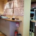 海転寿司シーランド -