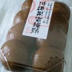 7326322 - 沖縄黒蜜饅頭8個入り130円