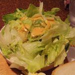 アメリカン - サラダ