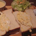 アメリカン - タマゴサンドサラダ
