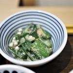 京菜味のむら - おくらの胡麻和え
