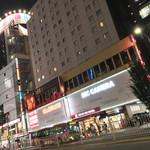 焚火家 - 焚火家 渋谷店(東京都渋谷区渋谷)ビックカメラの向かい側