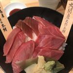 黒瀬鮮魚店 -