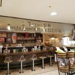 T&Kコーヒー - お店は解放的