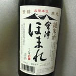 マカベ精肉店 -