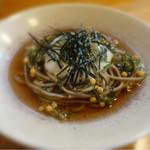 巻の禪 - 出汁酢の月見蕎麦