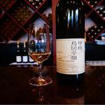 グレイスワイン  - ドリンク写真:甲州 鳥居平畑PRIVATE RESERVE