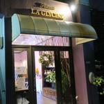 パティスリー ラ・グリシーヌ - フランスのパティスリーのような雰囲気の店