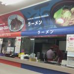 前沢サービスエリア(下り線)スナックコーナー - サービスの良い 前沢SA 食堂❗️