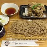 蕎麦cafe 粉々奈