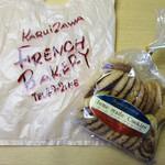 73274107 - :ホームメイドクッキー(包装)