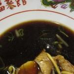 新福菜館 - 新福の黒スープ
