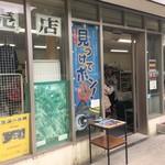 黒部ダムレストハウス 売店 - 何故か入口にはハサイダーポスター無し。