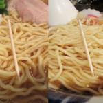 粋な一生 - 麺サイズ比較、太:細