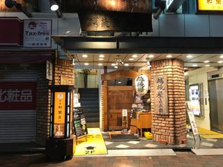 和蘭豆 蒲田駅前店