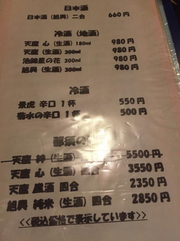 小松食堂 name=