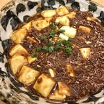 鶴亀飯店 - 土鍋式 麻婆豆腐 税別¥680