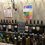ESOLA - ワイン種類豊富!飲み放題!