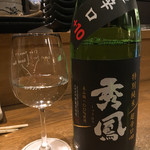 日本酒酒場 福島スイッチ - 当然にぽんしゅ♡