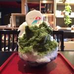 ちゃ大和園 - 緑茶(玉デラ)