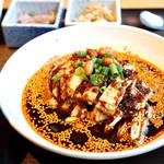 JASMINE 和心漢菜 - 柔らかで四川の味付けが美味しく好みでした ラー油の辛さがたまらな〜〜い
