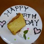 VILLA ROSSO TRE - シフォンケーキの誕生日ver.♡