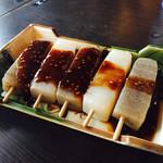 魚季亭 -