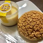 コッコきみまろ - コッコプリン¥130 クッキーシュー¥130