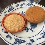 丸美珈琲店 - ガレットブルトンヌと芳醇チーズクッキー