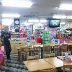 岩手山サービスエリア 下り ショッピングコーナー - 売店