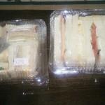73288955 - 平成28年11月のある休日の朝食用のサンドイッチ達!