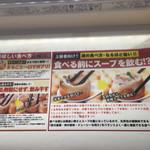 王府井 - 焼き小籠包の食べ方