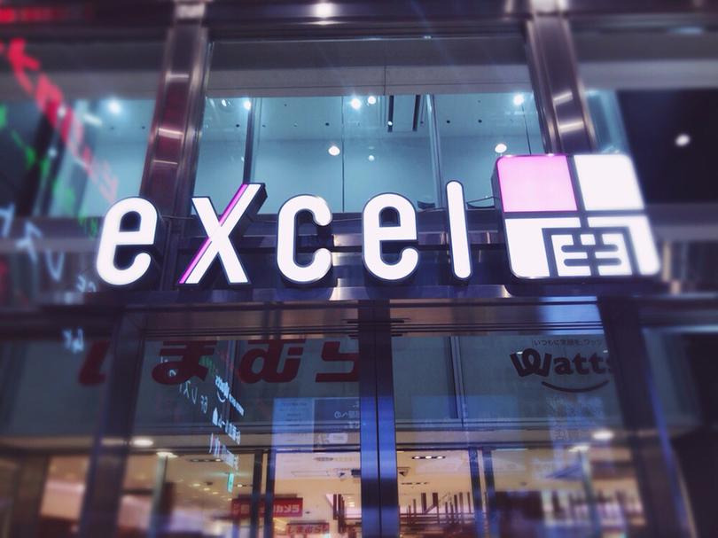 エクセルミナミマーケット name=