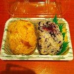 鶏めし えび寿屋 - おこわセット(値引きされて280円)