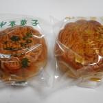 中華菜館 同發 - ミックスナッツ大月餅、クルミ入り黒餡大月餅、