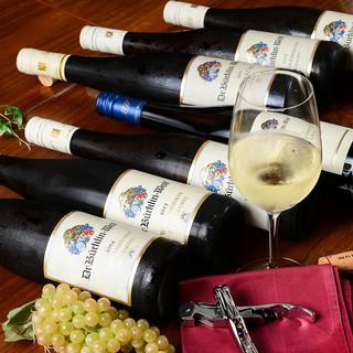 ドイツ直輸入ワイン期間限定!ラインナップ変更♪