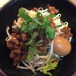台湾乾麺(たいわんしるなしラーメン)