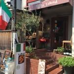 ラ・ベファーナ - 家庭的で過ごしやすい店です
