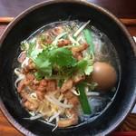 台湾米粉湯(たいわんビーフンタン)