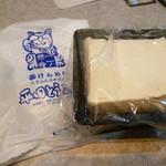 平田とうふ店 - 豆腐 半丁 210円
