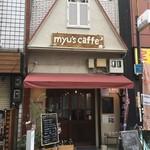 ミューズ カフェ - 外観