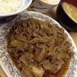 73295084 - 牛皿・ご飯・味噌汁・玉子 ¥850