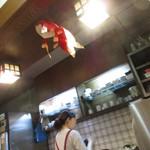 魚 めし処 川佳 - 店内の様子