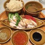 シンガポール海南鶏飯 - チキンライス 蒸し