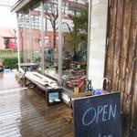 kitchen soya - 入口付近