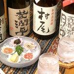 焼酎屋DEUX - 料理写真: